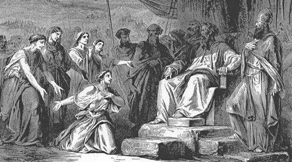 Artwork depicting daughters of Zelophehad