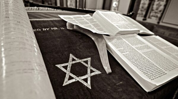 Star of David next to Torah