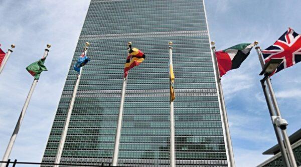 National flags waving in front of U.N.